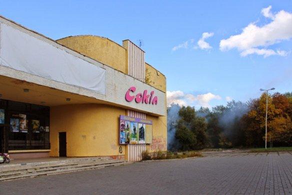 Результат пошуку зображень за запитом Львівського кіноцентру